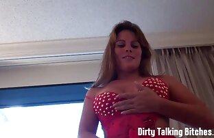 Latina con grande video pirno amatoriali corpo